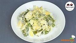 Салат с зеленой фасо...